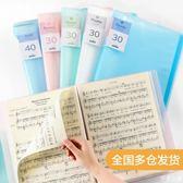 收納袋辦公用品小清新韓版分類試捲夾資料夾學生用品