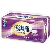 倍潔雅 特級3層抽取式衛生紙110抽*10包【愛買】