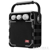 萬利達廣場舞行動音響戶外藍芽音箱手提無線話筒大音量麥克風唱K歌 科炫數位