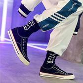 春季新款男鞋子男韓版帆布鞋男休閒運動板鞋學生潮流百搭透氣布鞋 降價兩天