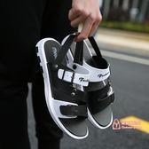 涼鞋 夏季新款透氣塑料涼鞋男拖鞋韓版潮男鞋兩用涼拖沙灘鞋室外外穿 3色40-44