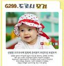 預購-春夏寶寶全棉盆帽 嬰幼兒童圓點蝴蝶結漁夫帽子