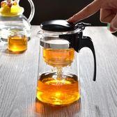 耐熱防爆玻璃茶壺便攜飄逸杯家用養生花茶壺