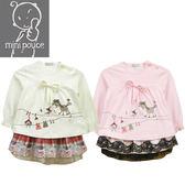 套裝 長袖上衣 短裙 二件套 長袖娃娃衣 法國品牌 mini pouce 正品 純棉 女童精靈獨角獸 白款 粉款