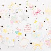 【BlueCat】旗幟甜蜜派對盒裝貼紙 手帳貼紙 (46入)