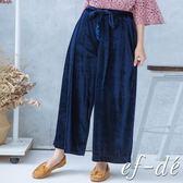 【Tiara Tiara】激安 垂墜綁帶光澤感寬褲長褲(深藍/藍灰/墨黑)