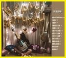 生日派對裝飾氣球生日派對七夕節日布置用品...
