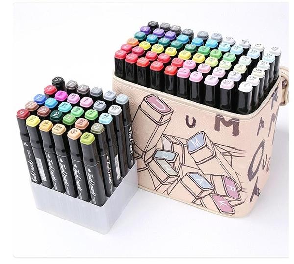 正品touchmark油性雙頭馬克筆套裝手繪設計彩筆學生繪畫30色初學者美術生專用 小山好物