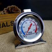 【不銹鋼烤漆溫度計】NO135烤箱溫度計 不銹鋼溫度計【八八八】e網購