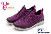 SKECHERS 女運動鞋 Dual Lite雙重密度輕量避震大底 SYNERGY 2.0套式休閒鞋O8282#紫色◆OSOME奧森童鞋/小朋友