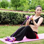 【全館】現折200升級款四股男女減肚子瘦腰美腿瘦臂仰臥起坐腳蹬健身拉力器