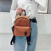 後背包2018夏新款韓版迷你雙背包女士百搭純色軟皮小背包休閒小書包女包 年貨慶典 限時八折