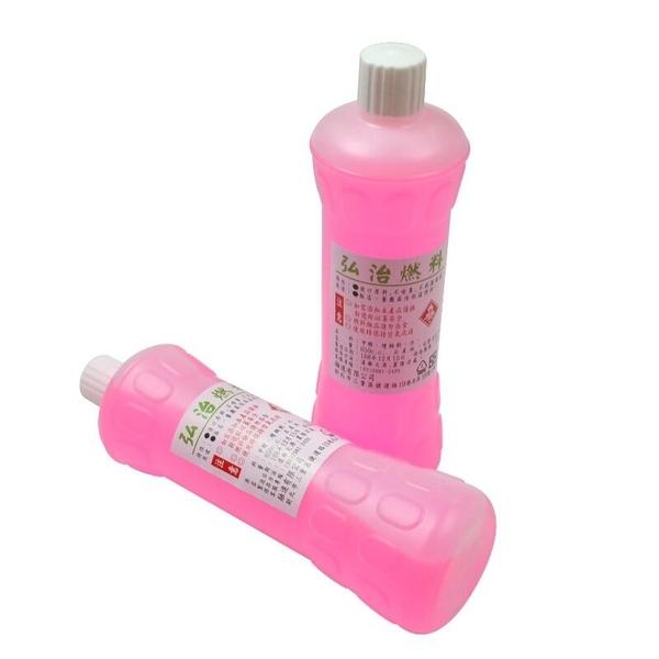 【DI355】工業酒精 甲醇 木精 變性 酒精 酒精燈 去汙 除漬 油漆塗料溶劑 EZGO商城