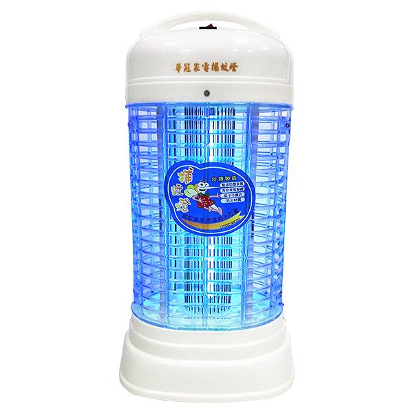 【中彰投電器】華冠牌(15W)捕蚊燈,ET-1505【全館刷卡分期+免運費】以庫存顏色為主~