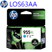 【奇奇文具】HP 955XL高容量青色L0S63AA原廠墨水匣