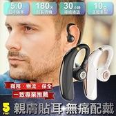 【IFIVE】超長待機 商務之王 藍牙5.0耳機 左右耳配戴 無線藍芽耳機/無線耳機/藍牙耳機 if-Q900