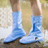 成人雨鞋 雨鞋男防水韓版時尚外穿膠鞋防滑耐磨雨靴高筒透明成人水鞋套男士 3色 38-45