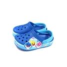 Crocs 鯊魚寶寶 BABY SHARK 涼鞋 花園鞋 防水 藍色 童鞋 206704-4JL no026