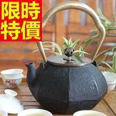 日本鐵壺-品茗送禮泡茶鑄鐵茶壺1款61i23[時尚巴黎]