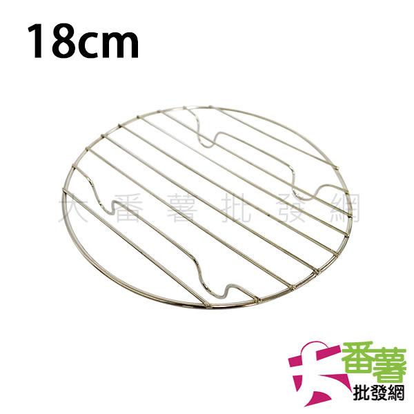 【御膳坊】304不鏽鋼蒸架18cm [24M2]-大番薯批發網