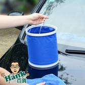 ★7-11限今日299免運★野餐 露營 11L可摺疊水桶 摺疊水桶 置物桶 收納【G0046】