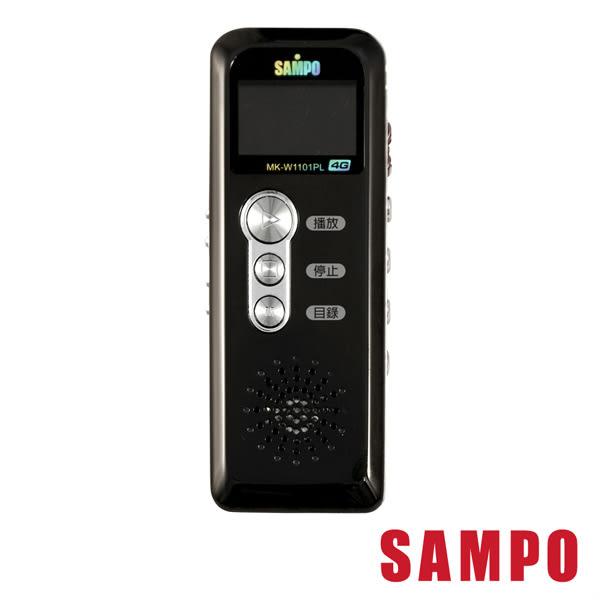 SAMPO聲寶 MP3數位錄音筆 MK-W1101PL(4G)【福利品】