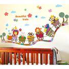 DIY時尚裝飾組合可移動壁貼 牆貼 壁貼 創意壁貼 動物小火車DLX0335【YV0640】BO雜貨