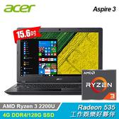 【Acer 宏碁】Aspire 3 A315-41G-R7BE 15.6吋 輕薄效能筆電 【贈威秀電影序號-1月中簡訊發送】