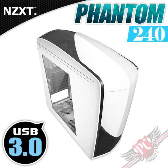 [ PC PARTY ] 恩傑 NZXT Phantom 240 幻影 240 電腦機殼 USB 3.0 白