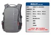 【聖影數位】BENRO 百諾 Swift 200 雨燕系列 雙肩攝影背包 附防雨罩可攜腳架 藍/黑/灰