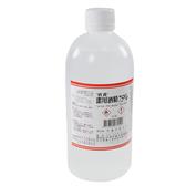 【唐鑫】潔用酒精75%(500ml/罐)