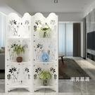 屏風簡約古典荷花臥室屏風隔斷玄關時尚客廳白色雕花折疊置物架折屏xw