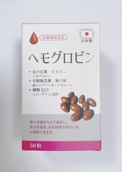 安博氏 舒婦膠囊50粒/盒 甘胺酸亞鐵 葉酸 Q10