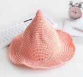 兒童遮陽防曬沙灘寶寶出游可折疊草帽 6色
