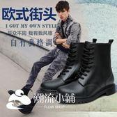 馬丁靴水鞋男士雨鞋短筒防水雨靴男 潮流小鋪