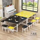 拼接桌 兒童彩色課桌椅畫室美術繪畫培訓桌小學生彩繪補習班輔導桌拼接桌T