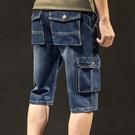 休閒短褲 薄款五分牛仔短褲男夏季寬鬆直筒修身七分中褲多口袋工裝褲潮