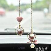 創意招財貓汽車掛件 車內吊飾 車載掛飾可愛車掛保平安漂亮裝飾品 海角七號