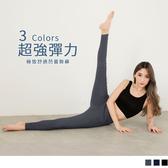 《BA4186-》芭蕾舞褲-涼感彈力伸展舒適窄管褲 OB嚴選