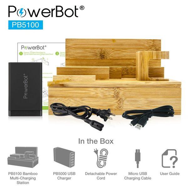 美國聲霸PowerBot PB5100 竹製收納站 贈 PB5000 快速充電器 (40瓦 8A 5埠) 盒損福利品