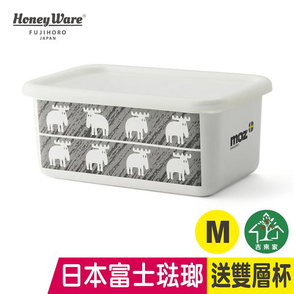 [送雙層杯] 日本富士琺瑯 MOZ北歐麋鹿保鮮琺瑯盒 M 密封罐 食物保鮮 【蘋果樹鍋】