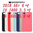 88柑仔店--Goospery三星2018A6+ 6吋 A605 手機殼保護套磨砂液態硅膠J4 J400 5.5吋防摔 J6 J600 5.6吋