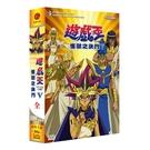遊戲王 怪獸之決鬥 第五部 DVD《第199~224話》 - Yu-Gi-Oh! Duel Monsters