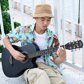 吉他 民謠初學者學生成人入門自學38寸缺角木男女生通用 LC2463 【VIKI菈菈】