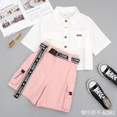 日系減齡時尚套裝夏季2020新款女裝潮bf風短褲帥氣嘻哈學生工裝褲 青木鋪子