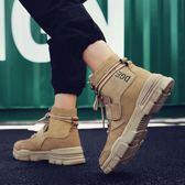 馬丁靴男靴子高筒雪地男鞋冬季中筒短靴潮工裝沙漠靴英倫復古百搭   花間公主
