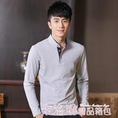 帶領子棉料男衫新款秋裝男士長袖T恤立領POLO衫韓版潮流體恤上衣 快速出貨