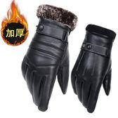 皮手套男冬冬天棉手套男士防水防風