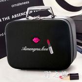 網紅化妝包小號便攜韓國簡約大容量女品多功能層收納盒箱2019新款LZ2361【野之旅】