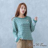 【Tiara Tiara】漢神秋冬 菱格x箭頭長袖針織衫(綠/黃)